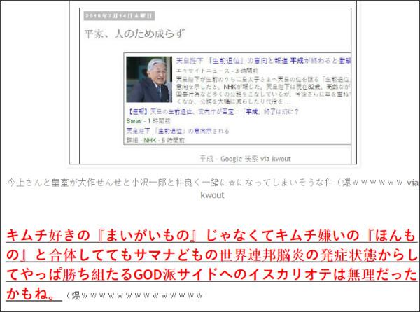 http://tokumei10.blogspot.com/2016/12/blog-post_41.html