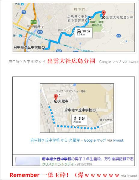 http://tokumei10.blogspot.com/2016/03/ets.html