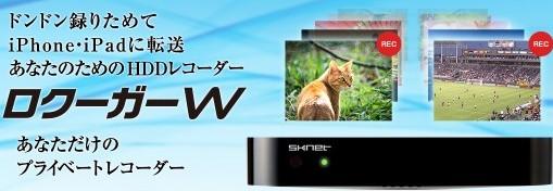 http://www.sknet-web.co.jp/product/skrkw/