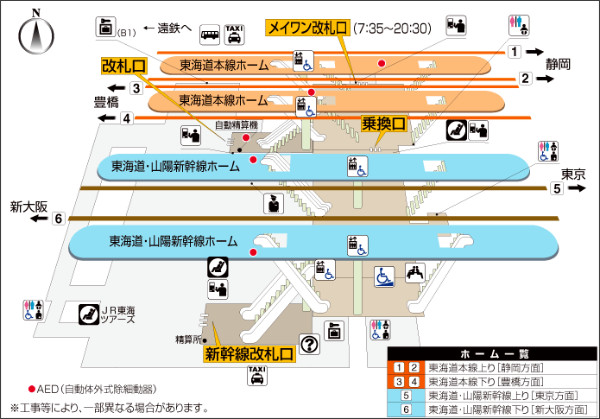http://railway.jr-central.co.jp/station-guide/shinkansen/hamamatsu/map.html