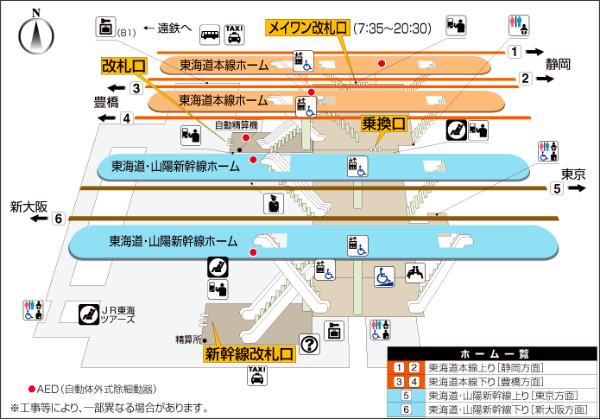 http://railway.jr-central.co.jp/station-guide/shinkansen/hamamatsu/map.html