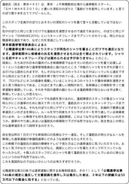 http://www.yamatopress.com/c/1/1/2718/