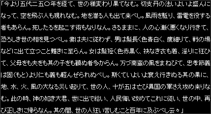 http://blog.goo.ne.jp/youkaiou/e/42ed04c9560754aed200e80756de1814