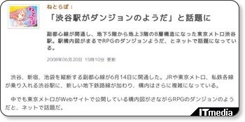 http://www.itmedia.co.jp/news/articles/0806/20/news069.html