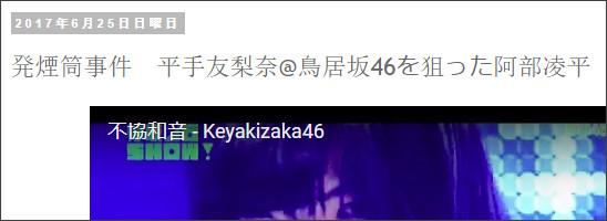http://tokumei10.blogspot.com/2017/06/46.html