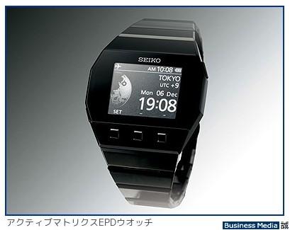 http://bizmakoto.jp/makoto/articles/1003/26/news079.html