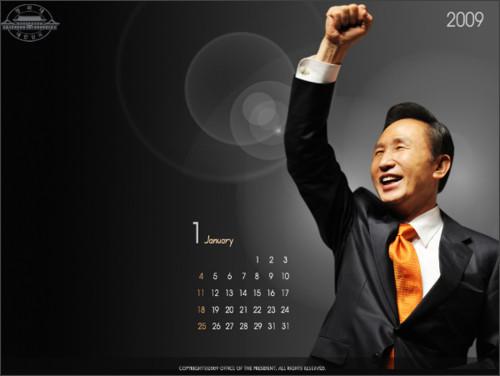 http://www.president.go.kr/kr/images/util/wallpaper/setA1_1024.jpg