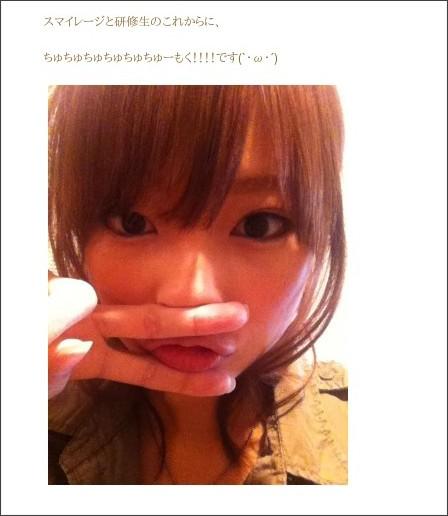 http://ameblo.jp/ricca0227/entry-11362509175.html