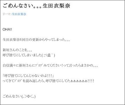 http://ameblo.jp/morningmusume-9ki/entry-11351986361.html