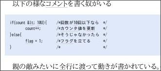 http://anond.hatelabo.jp/20141118232253