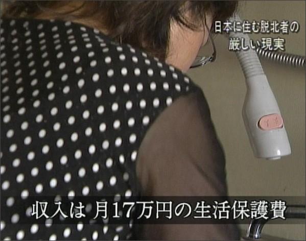 http://joseino.hp.infoseek.co.jp/aa17.jpg