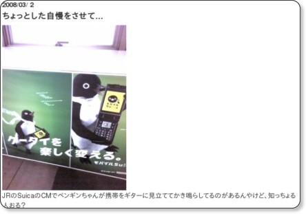 http://ohchi.laff.jp/blog/2008/03/post-e277.html