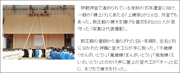 http://mytown.asahi.com/mie/news.php?k_id=25000001203290004