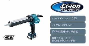 http://www.makita.co.jp/product/category/kakuhan_kote/cg100dsh/cg100dsh.html