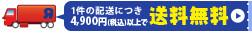 http://www.rakuten.ne.jp/gold/toysrus/index.html