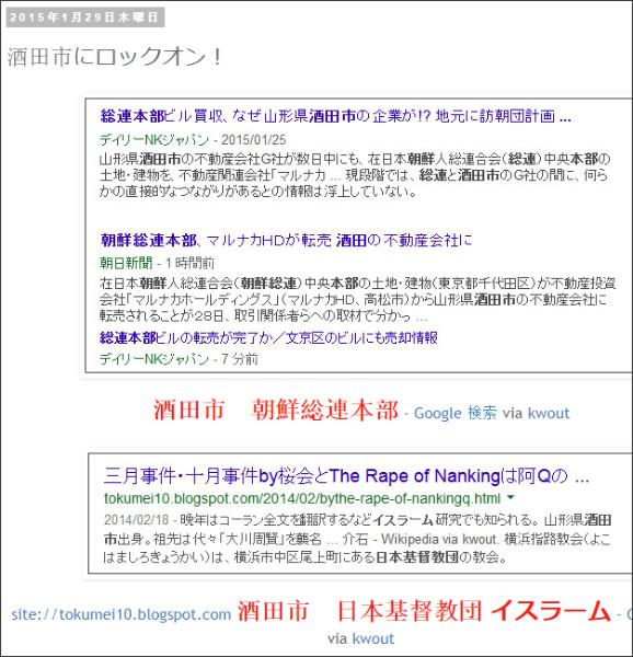 http://tokumei10.blogspot.com/2015/01/blog-post_63.html