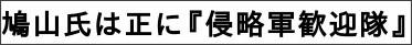 http://yukan-news.ameba.jp/20131128-120/