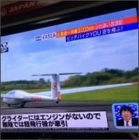 https://twitter.com/Kohei_77W/status/539372760296726528