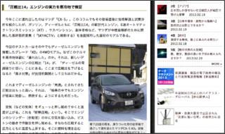 http://jbpress.ismedia.jp/articles/-/37141
