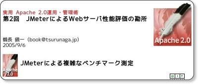 http://www.atmarkit.co.jp/flinux/rensai/apache2_02/apache02c.html