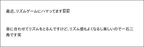 http://ameblo.jp/kobushi-factory/entry-12101988129.html