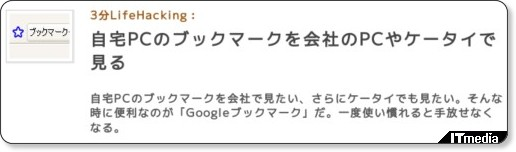 http://www.itmedia.co.jp/bizid/articles/0805/02/news029.html