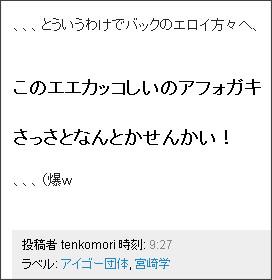 http://tokumei10.blogspot.com/2007/03/blog-post_09.html