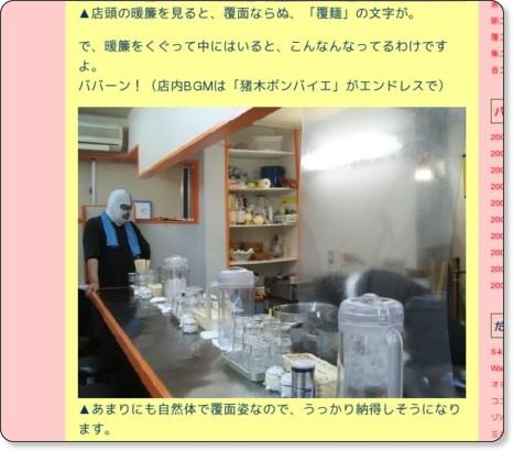 http://scoobies.txt-nifty.com/kyo/2008/07/post_b4c0.html
