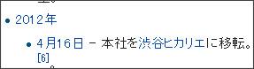 http://ja.wikipedia.org/wiki/%E3%83%87%E3%82%A3%E3%83%BC%E3%83%BB%E3%82%A8%E3%83%8C%E3%83%BB%E3%82%A8%E3%83%BC