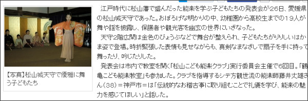 http://www.ehime-np.co.jp/news/local/20140327/news20140327502.html