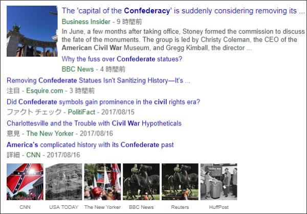 https://www.google.com/search?q=American+Civil+War+Confederacy&source=lnms&tbm=nws&sa=X&ved=0ahUKEwiokfDKrd_VAhUFymMKHcvFAJMQ_AUICygC&biw=1062&bih=811