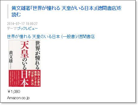 http://ameblo.jp/senichi-club/entry-11893028811.html