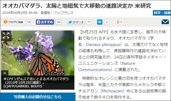 http://www.afpbb.com/articles/-/3018694