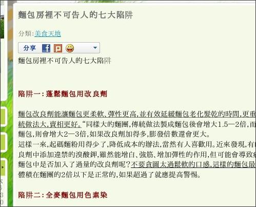http://tw.myblog.yahoo.com/fu-kenny/article?mid=21408