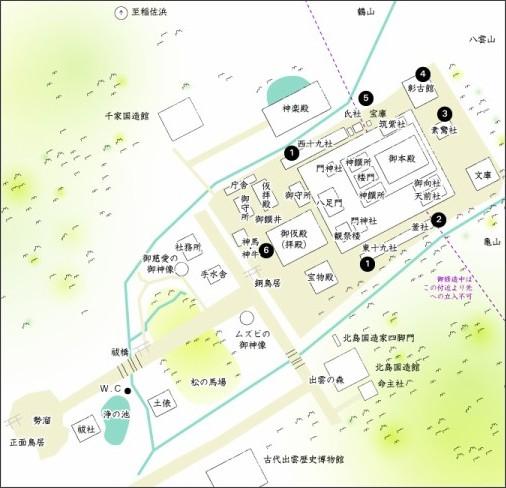 http://www.izumo-kankou.gr.jp/676