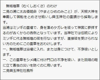http://jingu125.info/2011/05/22/20110521_15210615007/
