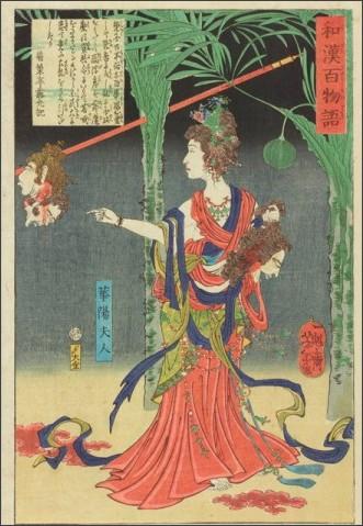 http://www.ukiyoe-ota-muse.jp/wp-content/uploads/2017/06/290804.jpg