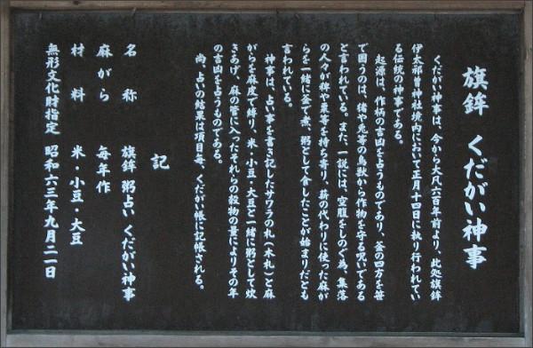 http://mugiwarab.exblog.jp/13552944/