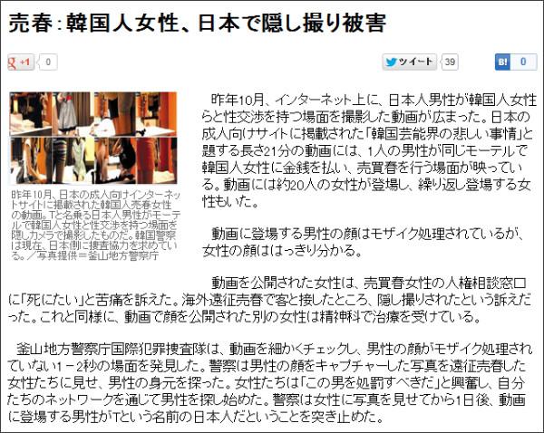 http://www.chosunonline.com/site/data/html_dir/2012/06/16/2012061600517.html
