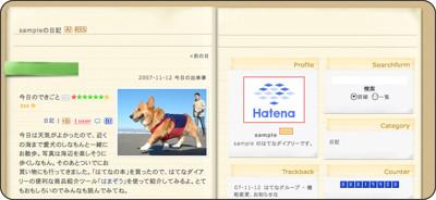 http://d.hatena.ne.jp/sample/?publicdesignset=770