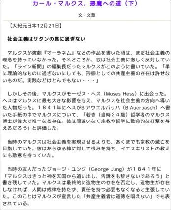 http://www.epochtimes.jp/jp/2010/12/html/d17137.html