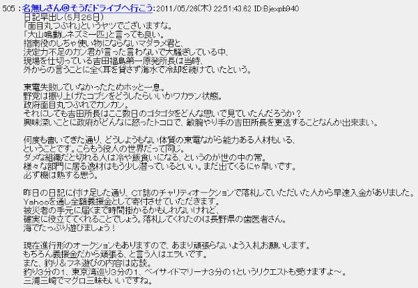 http://yuzuru.2ch.net/test/read.cgi/car/1305994954/
