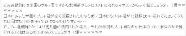 http://tokumei10.blogspot.com/2016/01/3313.html
