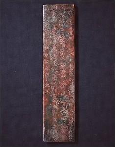http://bunka.nii.ac.jp/heritages/detail/178482/2