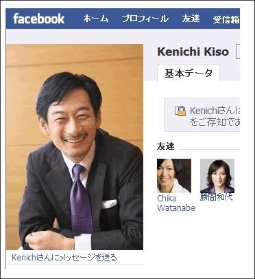 http://antikimchi.seesaa.net/article/132949698.html