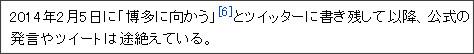 http://ja.wikipedia.org/wiki/%E5%A4%A7%E5%92%8C%E9%9B%85%E4%B9%8B