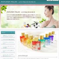 http://aroma-ventvert.com/aquaignea/