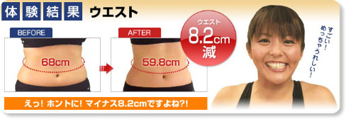 http://www.tvshopping.co.jp/showwindow/show_window02.php?num=1703&mode=recat