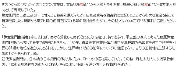 http://blog.goo.ne.jp/iinna/e/0c8ec7d0a1e9271c9d5e3c1e1c659474