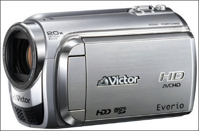 http://www.jvc-victor.co.jp/dvmain/gz-hd300/img/gz-hd300-s_l.jpg